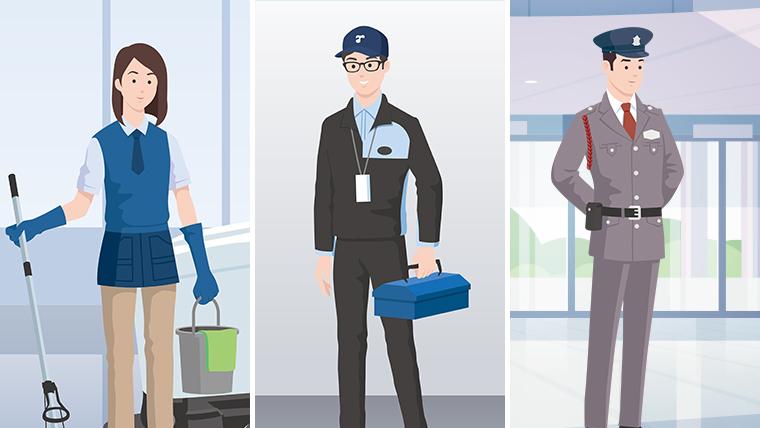 清掃・設備管理・警備