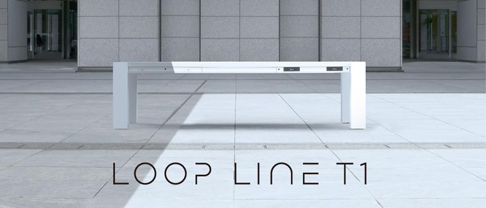 蓄える、という新発想。 バッテリー搭載型家具「LOOPLINE T1」提供開始