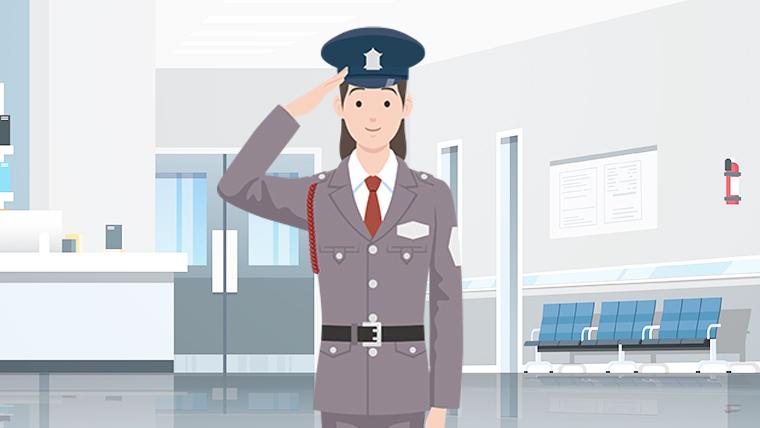 保安警備業務