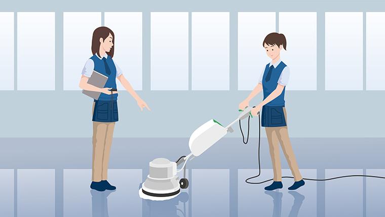 認定職業訓練校:清掃