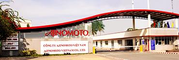 ベトナム味の素社ビエンホア工場