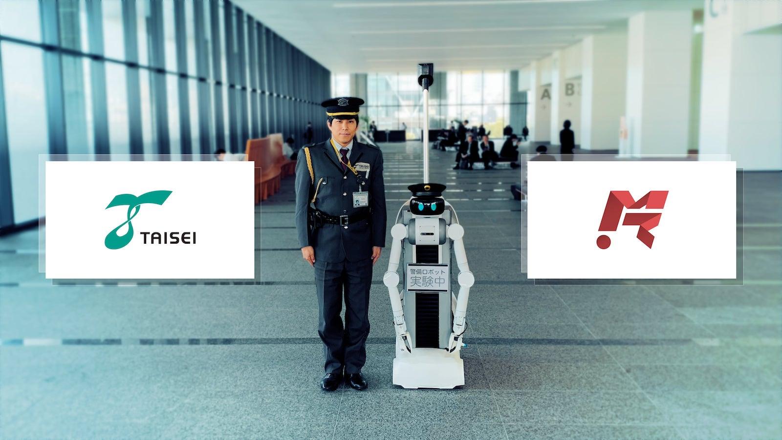 「Withコロナ」を見据えアバターロボットを活用した警備実証実験実施のお知らせ ~警備業務の省人化と感染リスクを抑えた新たな警備システムの構築~