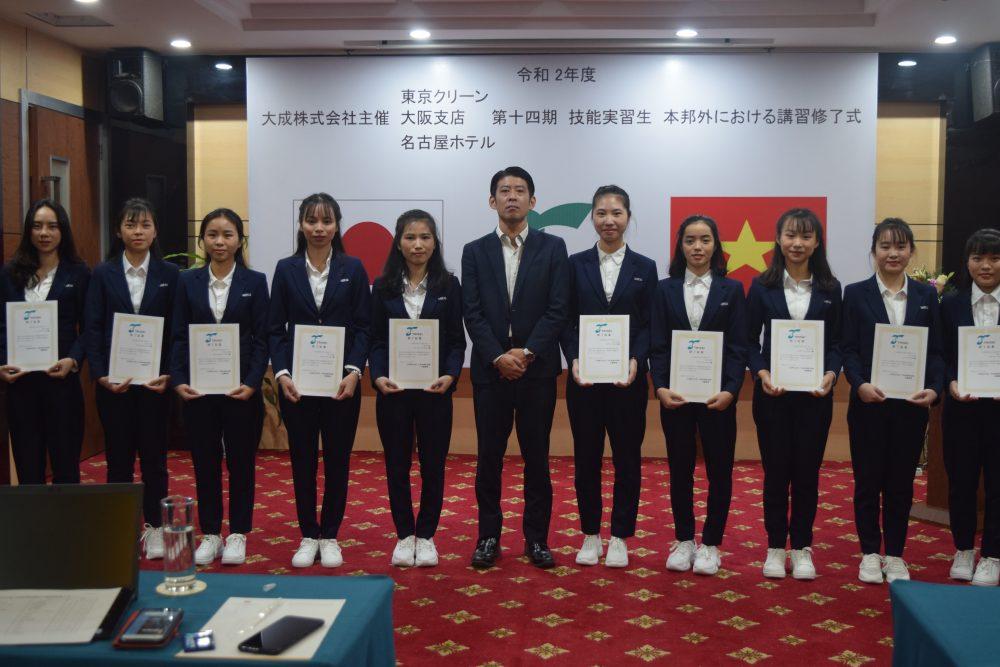 清掃業務における外国人技能実習生の受入れ手順
